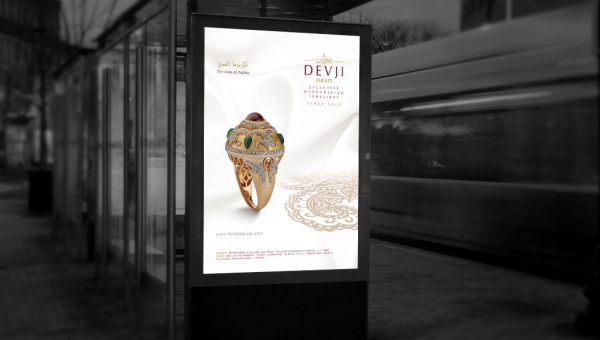 Devji jewelleries